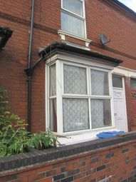 Thumbnail 3 bedroom terraced house for sale in St Thomas Road, Normanton