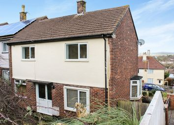 2 bed end terrace house for sale in Kit Hill Crescent, Plymouth PL5