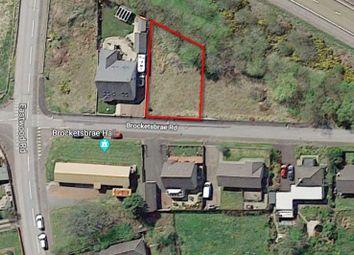 Thumbnail Land for sale in Plot 2 At Brocketbrae Road, Lesmahagow ML119Pt
