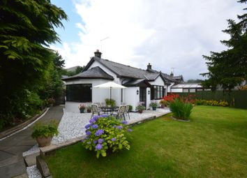 Thumbnail 2 bed cottage for sale in Luss, Alexandria
