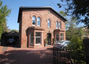 Thumbnail 4 bedroom property for sale in Brooklands Avenue, Uddingston, Glasgow