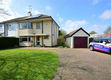Thumbnail 3 bed semi-detached house for sale in Ellenbrook Lane, Hatfield, Hertfordshire