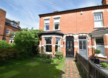 Thumbnail 3 bed end terrace house for sale in Shrubbery Avenue, Worcester