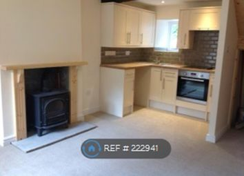 Thumbnail 1 bed terraced house to rent in Force Cottages, Kendal