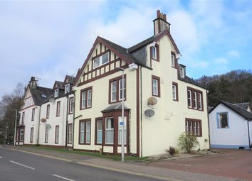 Thumbnail 1 bed flat for sale in Lochard Road, Aberfoyle, Stirling