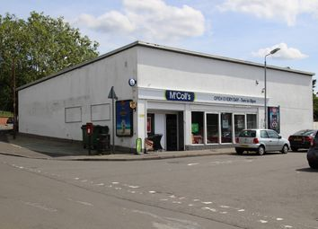 Thumbnail Retail premises for sale in Bellsmyre, Dumbarton
