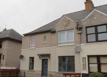 Thumbnail 2 bed flat for sale in George Drive, Loanhead