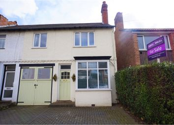 Thumbnail 3 bed end terrace house for sale in Highbridge Road, Sutton Coldfield