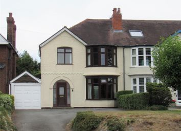 Thumbnail 3 bed semi-detached house for sale in Hampton Lane, Solihull