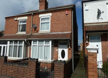 Thumbnail 2 bedroom semi-detached house to rent in School Lane, Exhall, Coventry