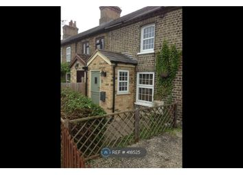 Thumbnail 2 bed terraced house to rent in St. Neots, St. Neots