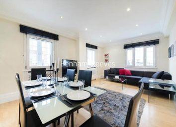 Thumbnail 2 bedroom flat to rent in 88 Brompton Road, Knightsbridge