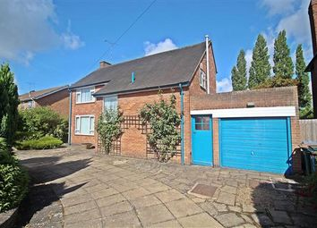 Thumbnail 4 bed detached house for sale in Armorial Road, Styvechale, Coventry