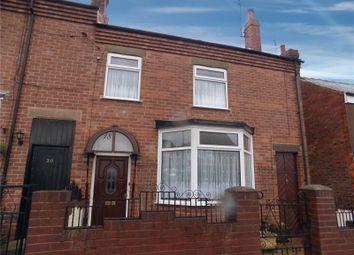 3 bed end terrace house for sale in Holbrook Street, Heanor, Derbyshire DE75