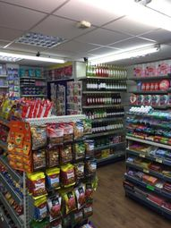Thumbnail Retail premises for sale in Eastgate, Station Approach Road