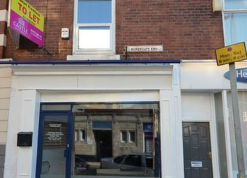 Thumbnail Studio for sale in Ropergate, Pontefract