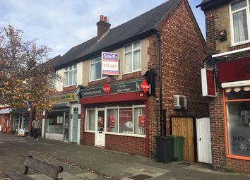 Thumbnail Retail premises to let in Teehey Lane, Bebington, Wirral