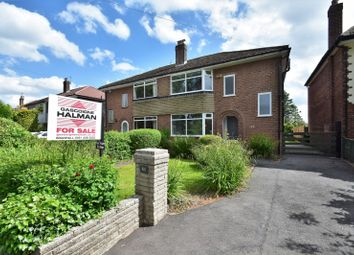 Thumbnail 3 bed semi-detached house for sale in Grove Lane, Cheadle Hulme, Cheadle