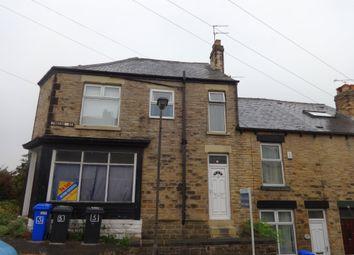 Thumbnail Studio to rent in Thrush Street, Walkley, Sheffield
