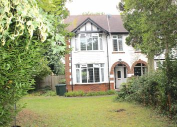 Thumbnail 3 bedroom semi-detached house for sale in Erithway Road, Coventry
