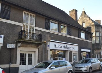 Thumbnail 2 bed flat to rent in Alloa