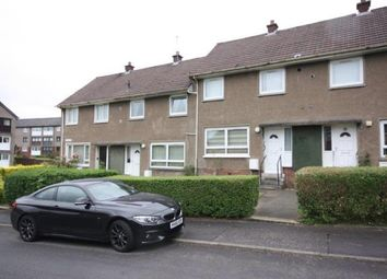Thumbnail 2 bedroom terraced house to rent in Castlefern Road, Rutherglen, Glasgow