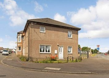 Thumbnail 2 bedroom end terrace house for sale in Miller Street, Larkhall, South Lanarkshire