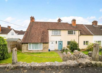 Thumbnail 2 bed terraced house for sale in Hughes Crescent, Chepstow