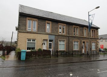 Thumbnail 2 bed flat to rent in Coatbridge Road, Glenmavis, North Lanarkshire