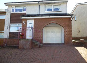 Thumbnail 3 bedroom semi-detached house for sale in Kirkton Crescent, Carnbroe, Carnbroe, Coatbridge