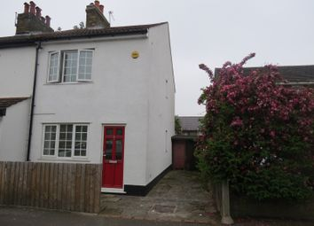 Thumbnail 2 bed end terrace house for sale in Wellington Road, St. Mary Cray, Orpington