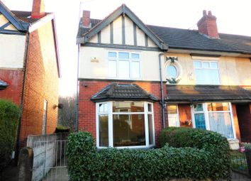 Thumbnail 3 bedroom end terrace house for sale in Vickers Road, Sheffield