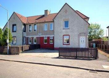 Thumbnail 2 bed cottage for sale in Anderson Court, Dean Street, Bellshill