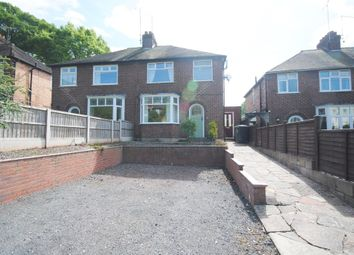 Thumbnail 3 bedroom detached house to rent in Kiln Bank Road, Market Drayton, Market Drayton, Shropshire