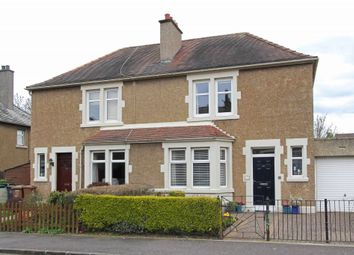 Thumbnail 3 bed semi-detached house for sale in Easter Drylaw Drive, Edinburgh