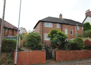 Thumbnail 3 bed semi-detached house for sale in Seabridge Road, Newcastle