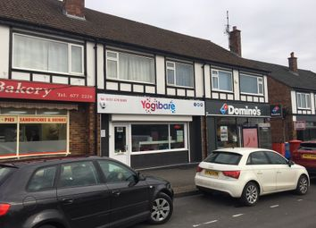 Thumbnail Retail premises to let in Arrowe Park Road, Upton