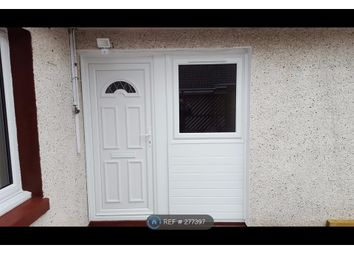 Thumbnail 2 bed semi-detached house to rent in Inchview, Prestonpans