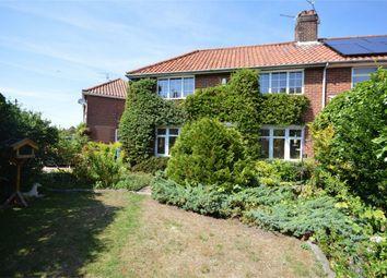 2 bed semi-detached house for sale in Kirkpatrick Road, Norwich NR3