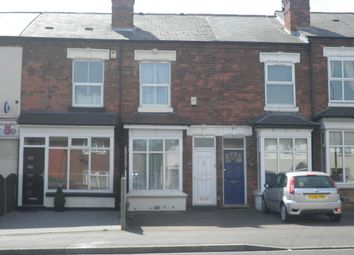 Thumbnail 2 bed terraced house to rent in Jockey Road, Boldmere, Sutton Coldfield