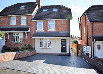 Thumbnail 3 bedroom semi-detached house for sale in Wood Road, Lower Gornal, Dudley
