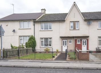 Thumbnail 3 bed terraced house for sale in Morrison Drive, Bannockburn, Stirling
