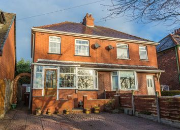 Thumbnail 3 bed semi-detached house for sale in 44 Mill Lane, Wigan