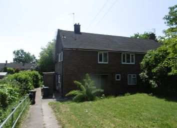 Thumbnail 2 bed maisonette to rent in Wheatgrass Road, Chilwell