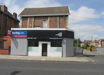 Thumbnail Commercial property to let in Balls Road, Prenton