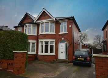 Thumbnail 3 bed semi-detached house for sale in Glenluce Drive, Preston