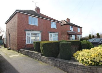 2 bed semi-detached house for sale in Shaldon Grove, Aston, Sheffield S26