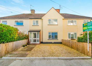 Thumbnail 3 bed terraced house for sale in Heol Gwynedd, Heath, Cardiff