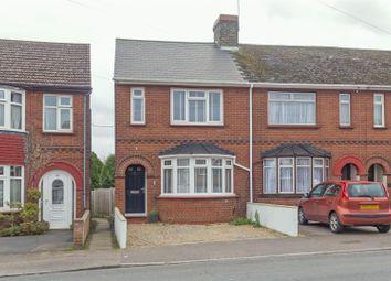 2 bed end terrace house for sale in Staplehurst Road, Milton Regis, Sittingbourne ME10