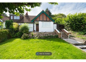 Thumbnail 2 bed semi-detached house to rent in Clements Road, Rickmansworth